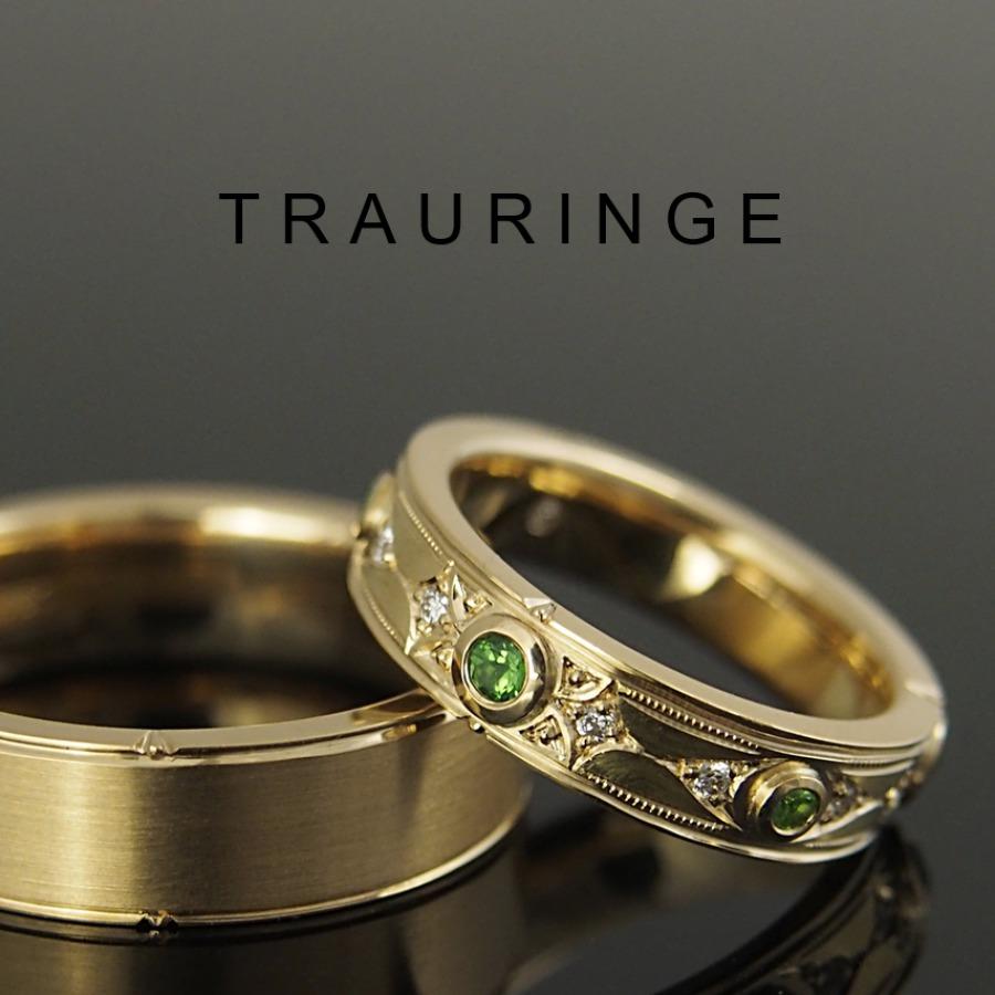 TRAURINGE